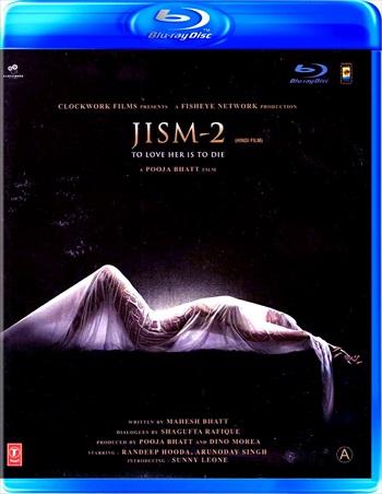 Jism 2 2012 Hindi 480p 350MB HDRip