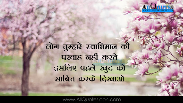 Best-life-inspiration-quotes-for-Whatsapp-motivation-Quotes-Hindi-QUotes-Facebook-Images-Wallpapers-Pictures-Photos-free