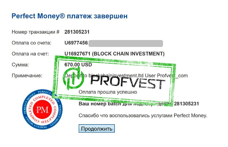 Депозит в BlockchainInvestment LTD