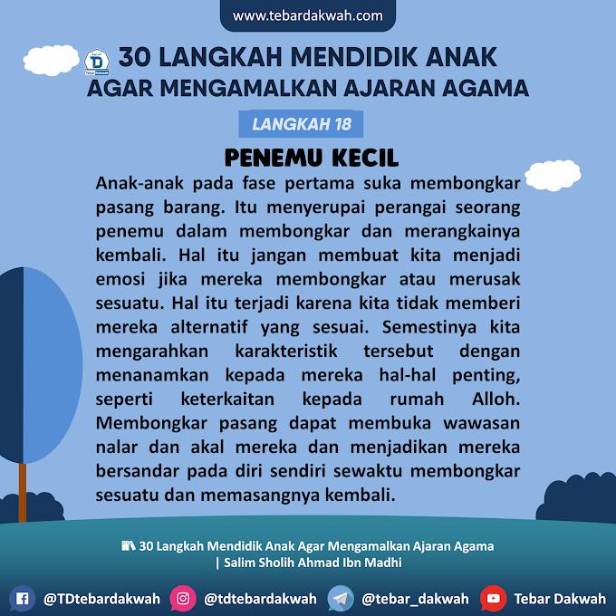 LANGKAH 18 | PENEMU KECIL