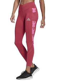 Adidas - Дамски Клин за бягане