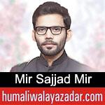 https://www.humaliwalayazadar.com/2020/03/mir-sajjad-mir-manqabat-2020.html