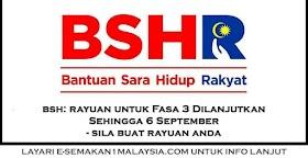 BSH: Rayuan Untuk Fasa 3 Dilanjutkan Hingga 6 September Ini