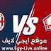 مشاهدة مباراة ميلان ونادي ليل بث مباشر ايجي لايف بتاريخ 26-11-2020 في الدوري الأوروبي