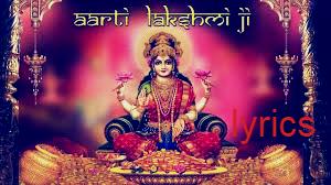 ॐ जय लक्ष्मी माता Om Jai Lakshmi Mata Aarti | Laxmi Mata Aarti lyrics in hindi