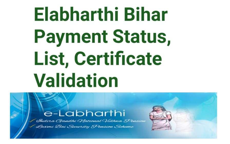 Elabharthi payment Status