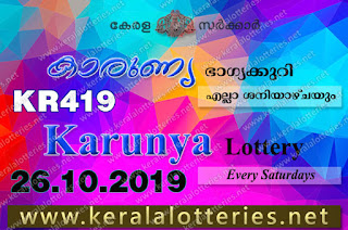 "keralalotteries.net, ""kerala lottery result .26 10 2019 karunya kr 419"", 26th October 2019 result karunya kr.419 today, kerala lottery result 26.10.2019, kerala lottery result 26-10-2019, karunya lottery kr 419 results 26-10-2019, karunya lottery kr 419, live karunya lottery kr-419, karunya lottery, kerala lottery today result karunya, karunya lottery (kr-419) 26/10/2019, kr419, 26.10.2019, kr 419, 26.10.2019, karunya lottery kr419, karunya lottery 26.10.2019, kerala lottery 26.10.2019, kerala lottery result 26-10-2019, kerala lottery results 26-10-2019, kerala lottery result karunya, karunya lottery result today, karunya lottery kr419, 26-10-2019-kr-419-karunya-lottery-result-today-kerala-lottery-results, keralagovernment, result, gov.in, picture, image, images, pics, pictures kerala lottery, kl result, yesterday lottery results, lotteries results, keralalotteries, kerala lottery, keralalotteryresult, kerala lottery result, kerala lottery result live, kerala lottery today, kerala lottery result today, kerala lottery results today, today kerala lottery result, karunya lottery results, kerala lottery result today karunya, karunya lottery result, kerala lottery result karunya today, kerala lottery karunya today result, karunya kerala lottery result, today karunya lottery result, karunya lottery today result, karunya lottery results today, today kerala lottery result karunya, kerala lottery results today karunya, karunya lottery today, today lottery result karunya, karunya lottery result today, kerala lottery result live, kerala lottery bumper result, kerala lottery result yesterday, kerala lottery result today, kerala online lottery results, kerala lottery draw, kerala lottery results, kerala state lottery today, kerala lottare, kerala lottery result, lottery today, kerala lottery today draw result"