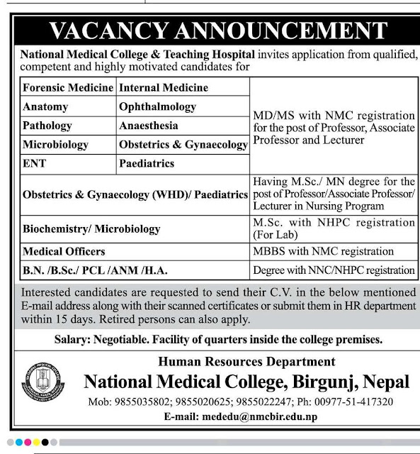 National Medical college Birgunj Nepal