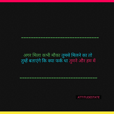 mood off status in one line hindi
