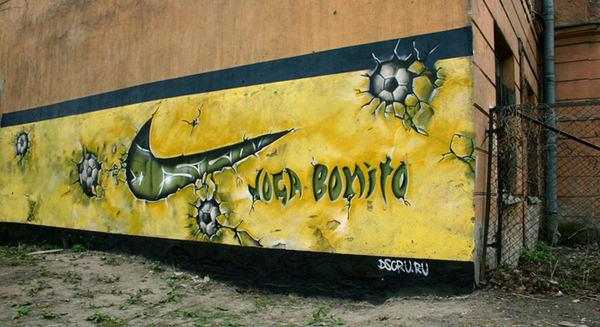 Grafiti atau Lukisan Dinding sepak bola, nike