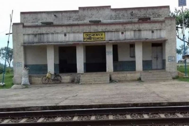 The Indian Ghost Station That Remained Closed For 42 Years - The Paranormal Story of the West Bengal's Haunted Begunkodar Railway Station