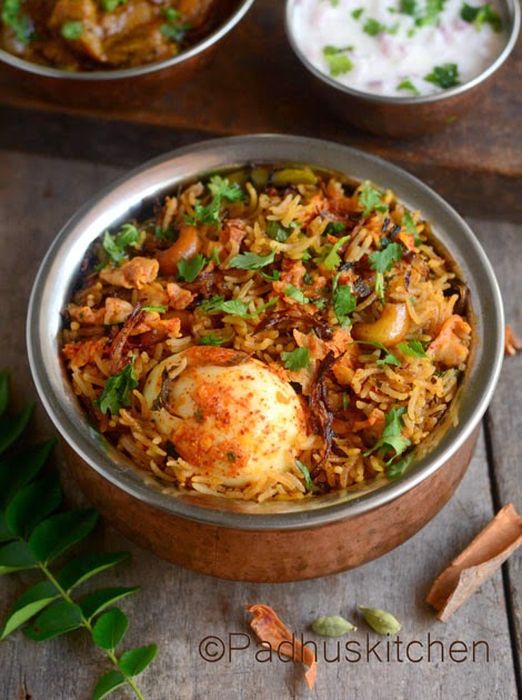 Chicken Biryani South Indian Restaurant Style