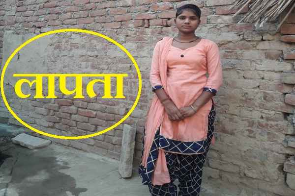 panipat-jyoti-missing-case-19-september-2019-news-in-hindi