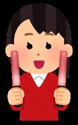赤いペンライトを持つ人のイラスト(女性)