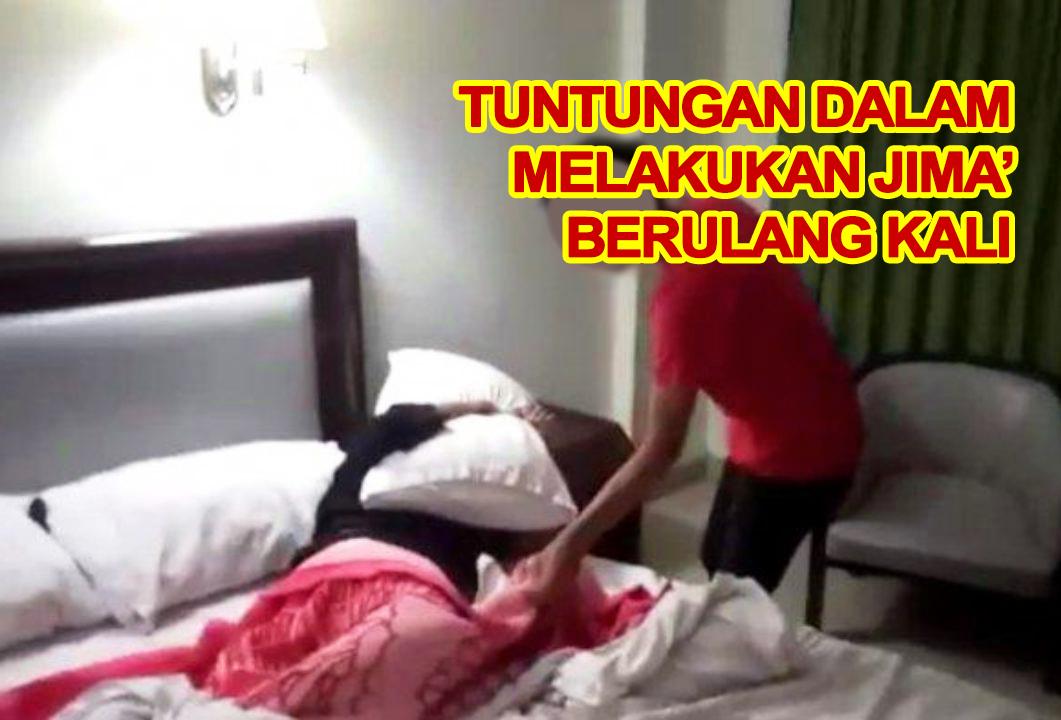 🍌Lakukan Ini Bila Sehabis Jima' Berhubungan Badan Dengan Istri, Tapi Ingin Mengulanginya Lagi...! Begini Cara Yang Diajarkan Rosululloh ﷺ