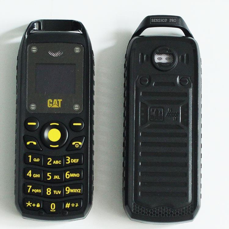 Servo B25