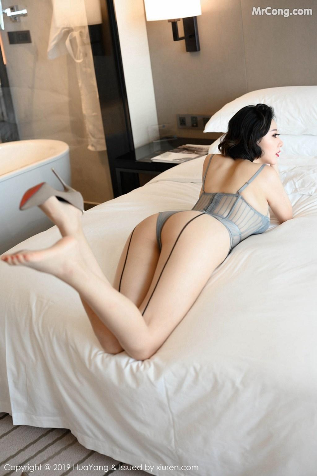 HuaYang Vol.201: Yi Xuan (艺轩) (55P)
