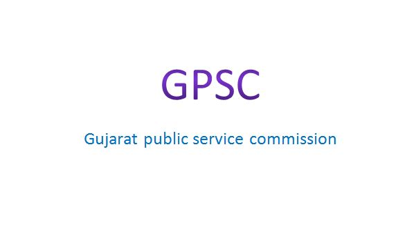GPSC Update News