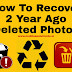 How to Recover 2 Years Ago Deleted Photo Without Any Backup | Latest Tricks 2020