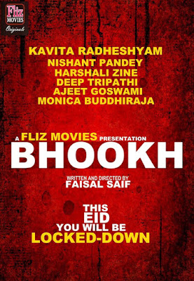 bhookh web series cast