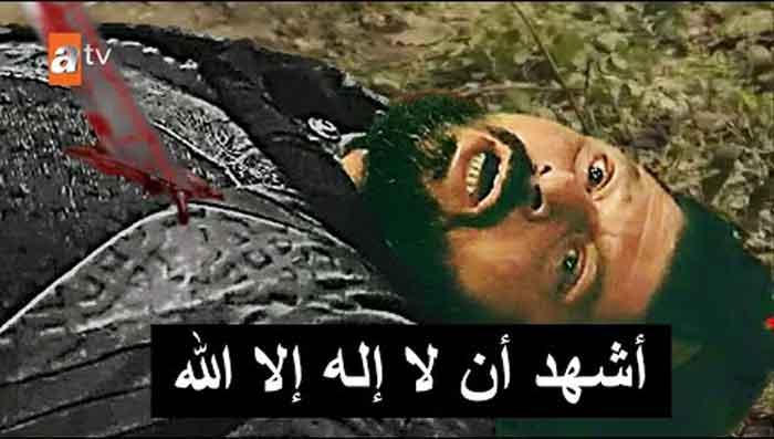 نهاية جندوز المؤلمة اعلان ترويجي موسم 3 مسلسل المؤسس عثمان الحلقة 65 الموسم الثالث مترجم