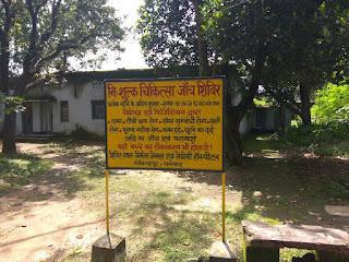 Damien Social Welfare Centre