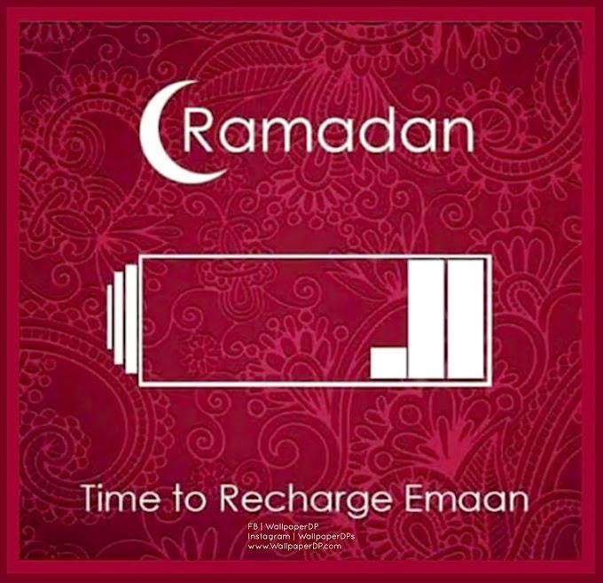 Ramadan is Loading Dp New | Ramadan Coming Soon Dp for Whatsapp Download