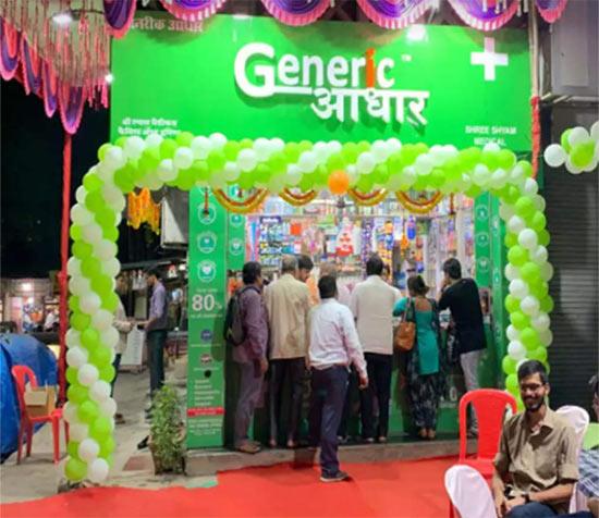 generic aadhaar pharma company
