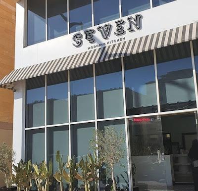 مطعم سفن SEVEN الخبر | المنيو ورقم الهاتف والعنوان