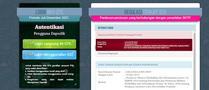 Info GTK Periode Semester 1 Juli - Desember 2021 Sudah Bisa Dibuka, Masih Dalam Masa Uji Coba
