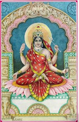 Bhuwaneshwari Sadhana, Bhuwaneshwari Mantra