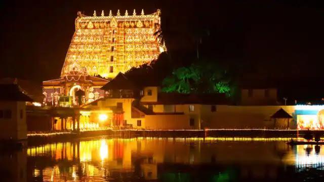SC ने श्री पद्मनाभ स्वामी मंदिर ट्रस्ट की ऑडिट से छूट देने की याचिका खारिज की