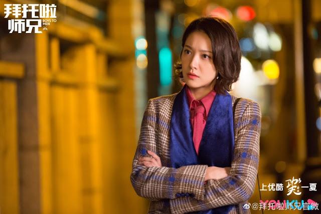 Boys to Men fencing drama Wang Jiayao