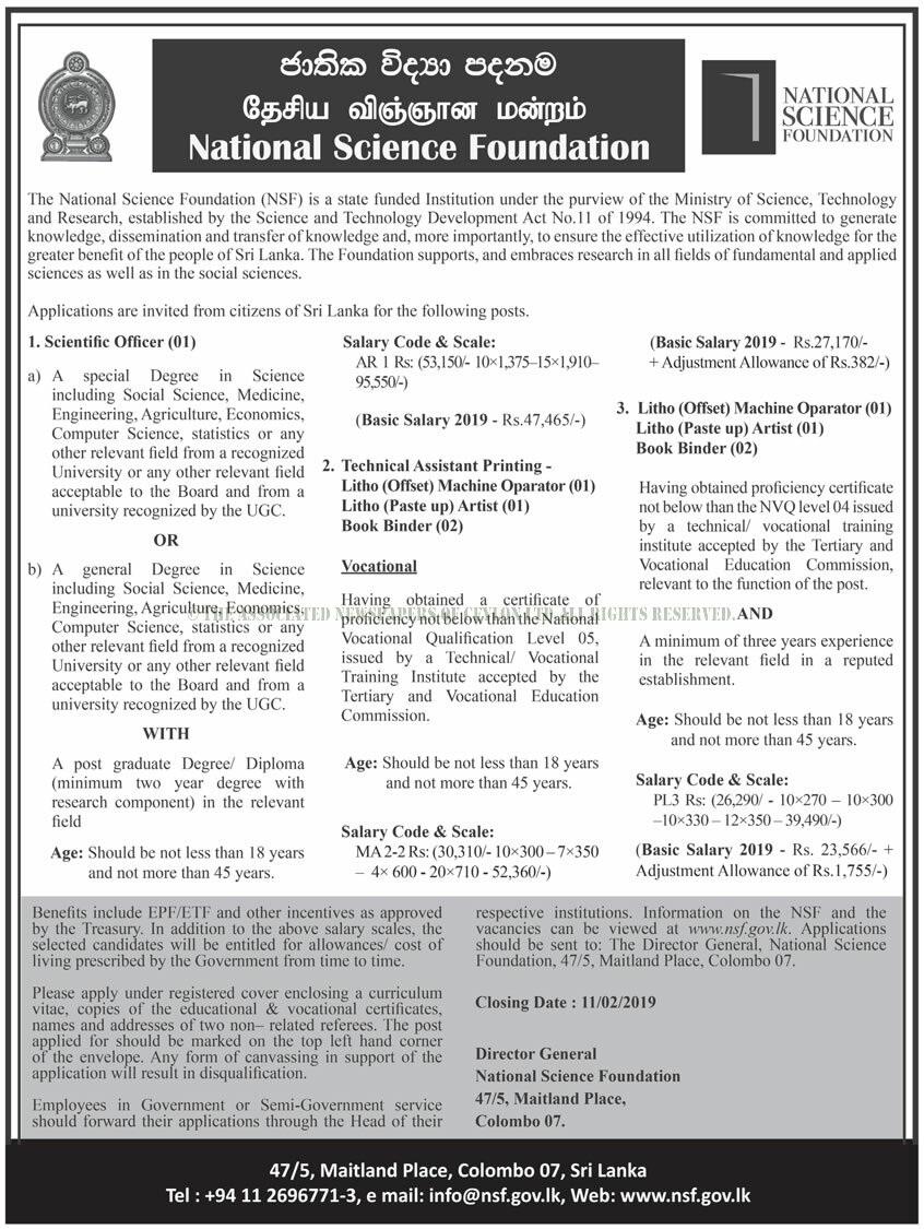 Vacancies at National Science Foundation