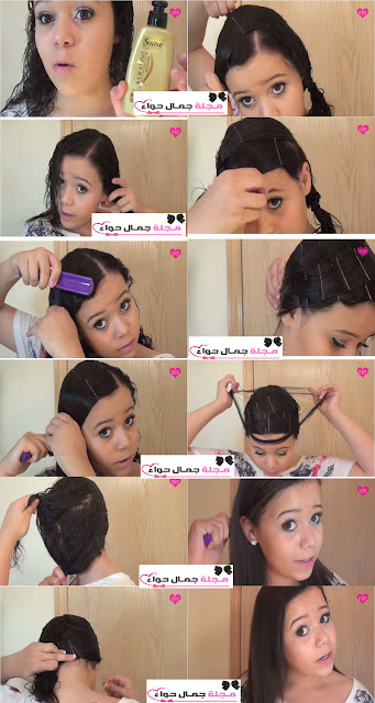 طريقة عمل طاقية الشعر - طريقة عمل طاقية الشعر يوتيوب - طريقة عمل طاقية الشعر بالفيديو - طريقة عمل طاقية الشعر لفرد الشعر - طريقة عمل لفة الشعر طاقية - طريقة عمل لف الشعر طاقية بالفيديو - طريقة عمل طاقية لفرد الشعر - طريقة عمل الطاقية لفرد الشعر - طريقة عمل دوامة الشعر - كيفية عمل دوامة الشعر - طريقة لف الشعر طاقية بالبنس - طريقة لف الشعر طاقية لفرده.