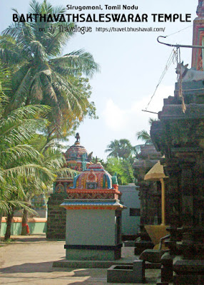Trichy Temples Sirugamani temple Bakthavathsaleswarar