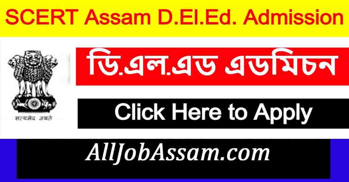 SCERT, Assam D.El.Ed Admission 2021