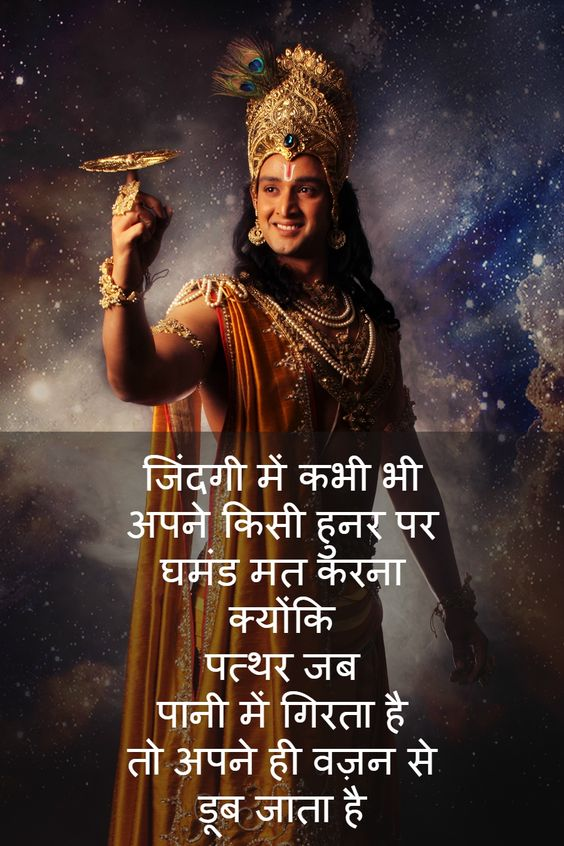 75 Hd Lord Krishna Images Photos Wallpapers For Whatsapp Fb