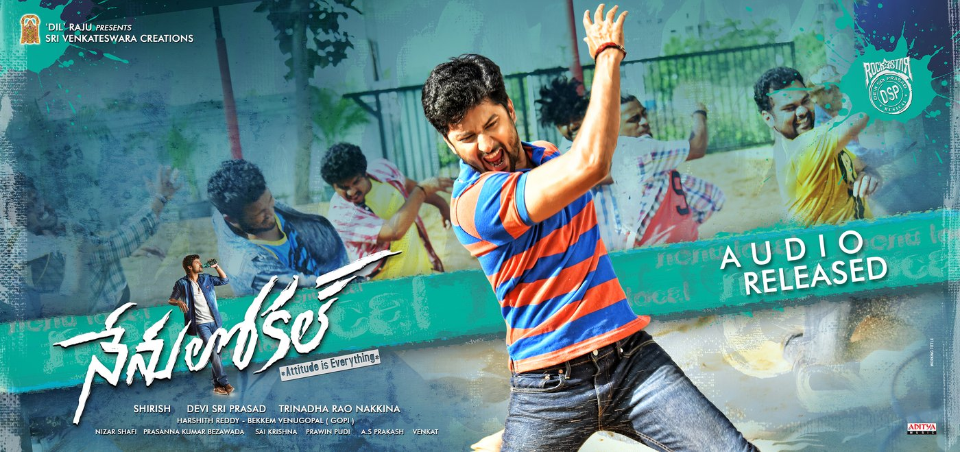 Nenu local movie wallpapers-HQ-Photo-16