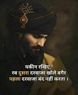 status for love in hindi,whatsapp sad status in hindi