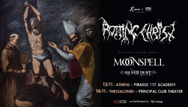 ROTTING CHRIST, MOONSPELL: Αναβάλλεται το αυριανό live της Αθήνας