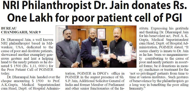 NRI Philanthropist Dr. Jain donates Rs. One Lakh for poor patient cell of PGI