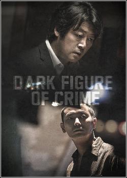 Dark Figure of Crime Dublado