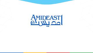 Amideast Egypt Careers | Business Development Analyst وظائف أمديست