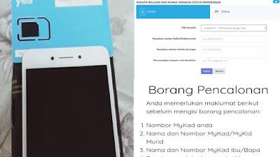 Cara Permohonan dan Semakan Status Telefon Pintar Percuma B40 Secara Online