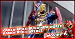 Kamen Rider Build NEW WORLD: Kamen Rider Grease Subtitle Indonesia [V-Cinema] (Movie)