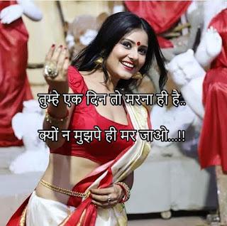 saree wali ka ashikana andaaj