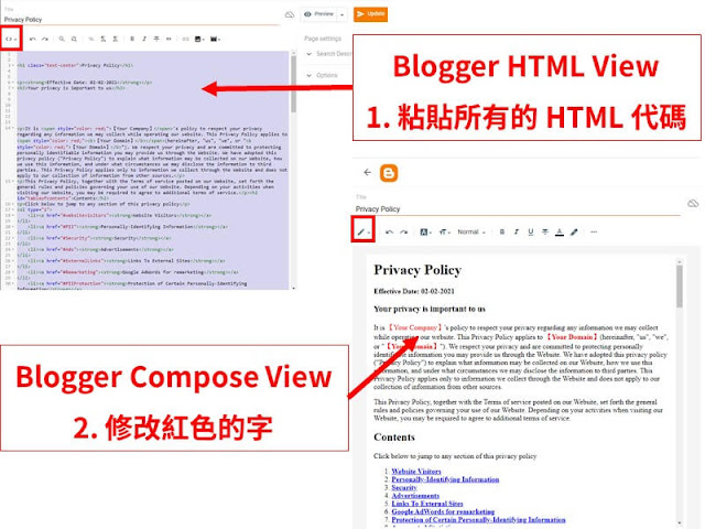 paste privacy policy html template and change the red color word
