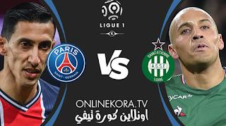 مشاهدة مباراة باريس سان جيرمان وسانت إتيان بث مباشر اليوم 18-04-2021 في الدوري الفرنسي