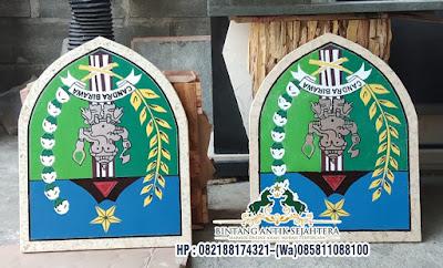 Logo Marmer Kabupaten Kediri, Prasasti Logo Marmer Kediri